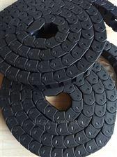 玉宏机床塑料拖链