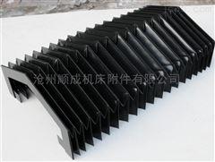 自定厂家供应数控机床导轨防护罩