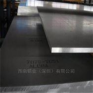 日本3003铝板,7050铝板*5083高韧性铝板