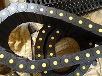 橋式電纜塑料拖鏈