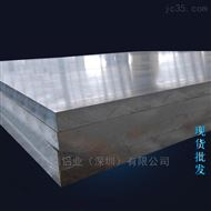 桔皮6061铝薄板 高强LY12压花铝板 西南铝板