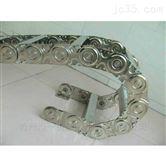 TL225框架式线缆钢铝拖链