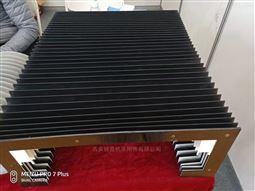 西安数显铣镗床防护罩