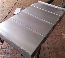 西安导轨钢板防护罩