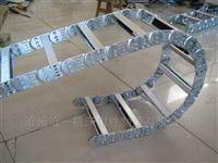 封闭式钻井机械穿线不锈钢拖链