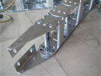 液压管保护穿线钢铝拖链
