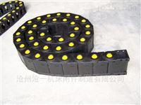 黄扣玻璃切割机桥式塑料拖链