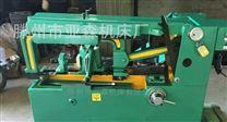 供应弓锯床G7025A