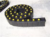 机床电缆保护尼龙塑料拖链