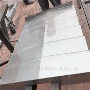 荆一T6216落地镗床导轨钢板防护罩