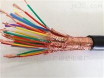 国标2*1.5计算屏蔽电缆ZR-DJYVP仪表电缆