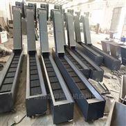 进口竞技宝车床链板排屑机