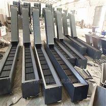 进口数控车床链板排屑机