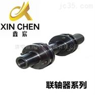 JMJ1系列弹性膜片联轴器