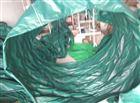 非标定做吊环式帆布卸料管