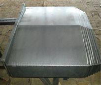 锦州做龙门铣不锈钢板伸缩护罩的厂家