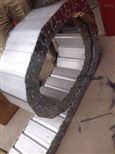 新威尼斯官方网址_TL型钢铝拖链定做