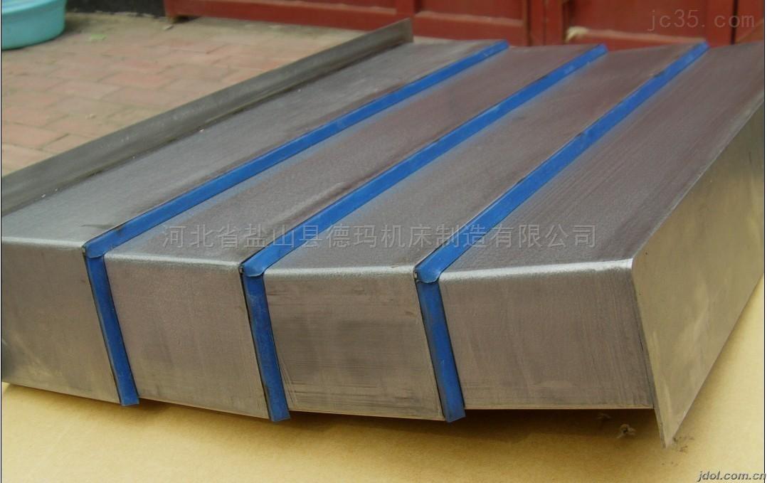 自定-厂家生产钢板防护罩