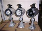 鋁合金外殼機床工作燈