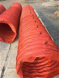 干灰散装机卸料口帆布收尘布袋