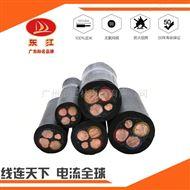 长期供应珠江电缆东江YJV电缆2芯至5芯