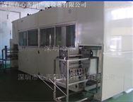 伺服电机马达转子配件超声波清洗机