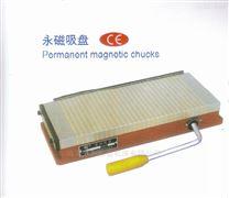永磁磁力吸盘供应商