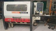 富豪VH-ML9120刨锯机