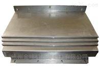 伸缩式耐酸碱钢板防护罩