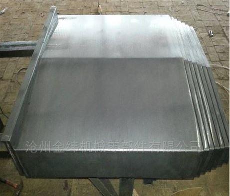 镗床钢制钢板防护罩疯狂热卖