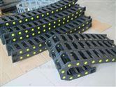 超高压切割机用桥式塑料拖链