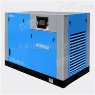 无油静音螺杆空压机,无油变频螺杆压缩机