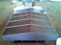大机床钢板伸缩护罩厂家