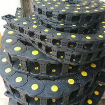 高柔性电缆保护必备神器 阻燃电缆拖链