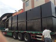 200吨/天一体化生活污水处理设备价格