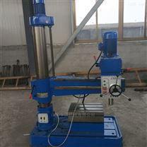 Z3050x16液压钻床高强度高刚性摇臂钻