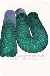 圆形耐磨出风口伸缩通风管专业定做厂家