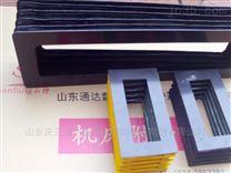 数控加工中心专用伸缩式风琴护罩