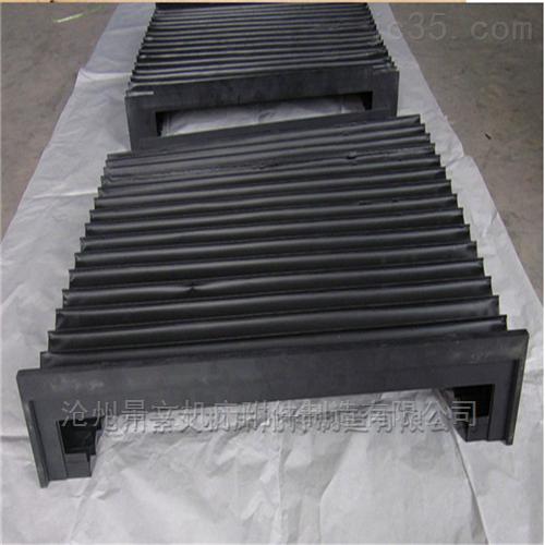 机械设备柔性风琴导轨伸缩防护罩厂家价格