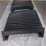 機械設備柔性風琴導軌伸縮防護罩廠家價格