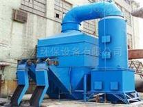 湿式除尘器,专业生产--天宏环保