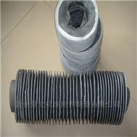 鹽城防塵機械絲桿保護套廠家生產