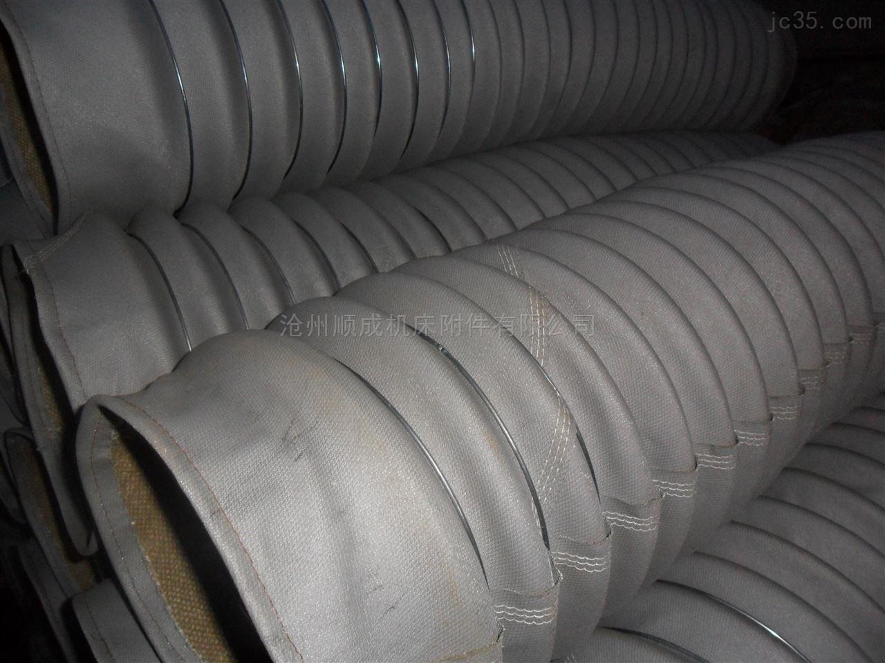 厂家供应耐高温防护罩