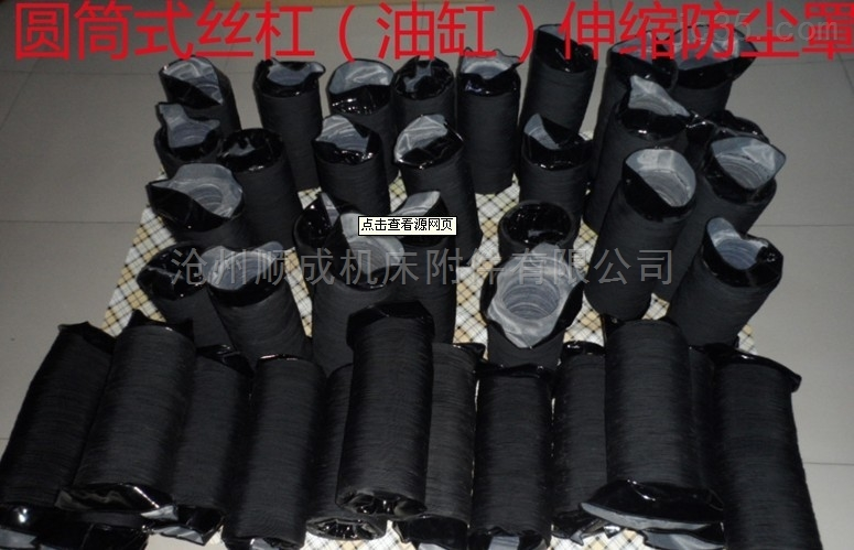 供应黑色帆布防水软连接