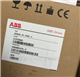 ABB酸碱浓度显示屏AX400-0295