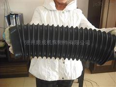 自定机械设备油缸伸缩防护罩