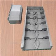 五轴联动加工中心钢板防护罩