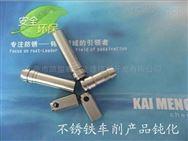 台州铝材光亮清洗剂 KM0110