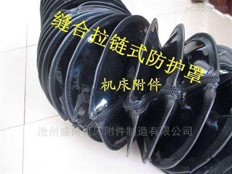 拉链式高效防尘丝杠伸缩防护罩厂家