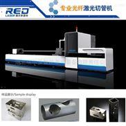光纤(管材)激光切割机RP65